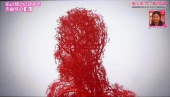 redbloodcell120.jpg