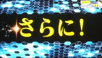 amazakegood306.jpg