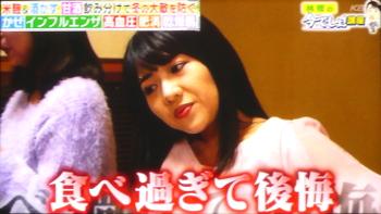 amazakegood360.jpg