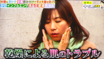 amazakegood436.jpg