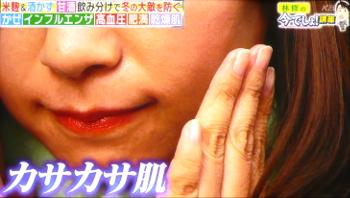 amazakegood437.jpg
