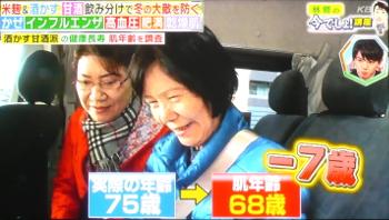 amazakegood462.jpg