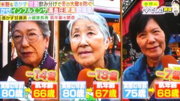 amazakegood463.jpg