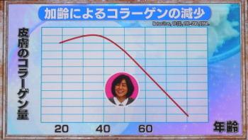 amazakegood468.jpg