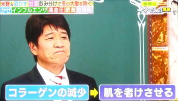 amazakegood469.jpg