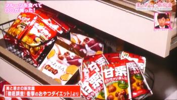 fruits180.jpg