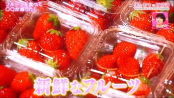 fruits184.jpg