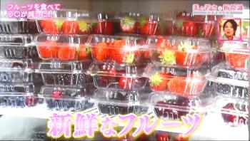 fruits185.jpg