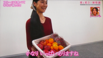 fruits195.jpg