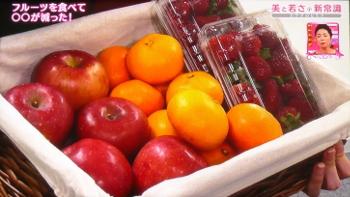 fruits196.jpg