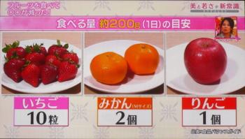 fruits197.jpg
