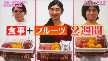 fruits198.jpg