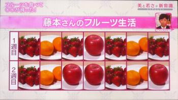 fruits207.jpg