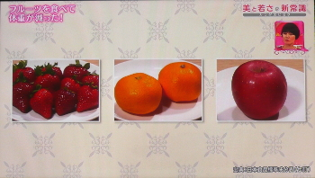 fruits219.jpg