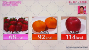 fruits220.jpg