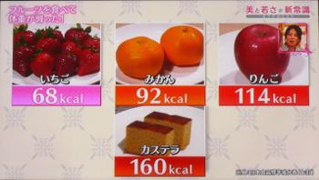 fruits221.jpg
