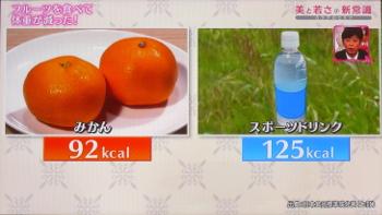 fruits244.jpg