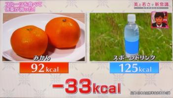 fruits245.jpg