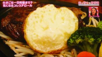 egg125.jpg
