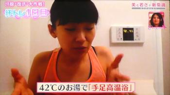 sweat348.jpg