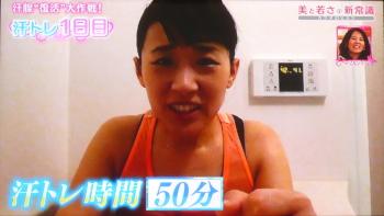 sweat352.jpg