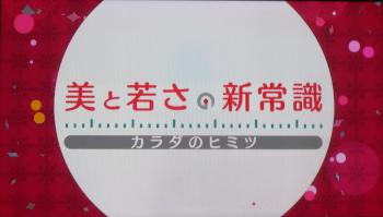 2amazake001.jpg