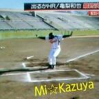 2013-01-14_20.29.04.jpg