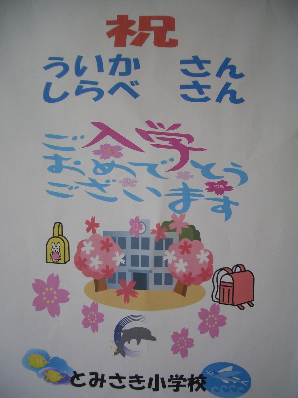 100407 ういか・しらべちゃん.jpg