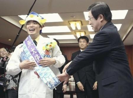 11.2.22さかな君国の「お魚大使」.jpg