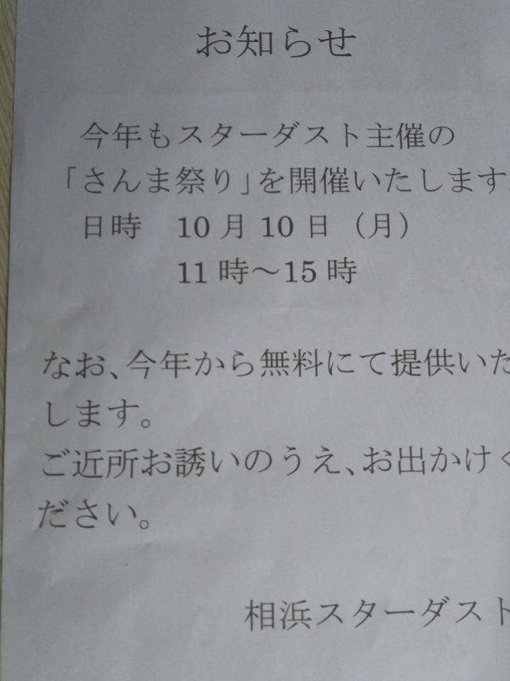 6 - コピー - コピー.jpg