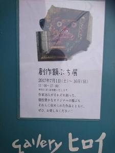 10 - コピー.jpg