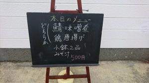 7 - コピー (2).jpg