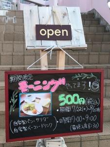 10 - コピー (2).jpg