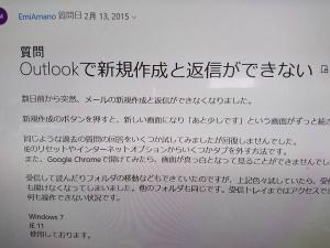 9 - コピー - コピー.jpg