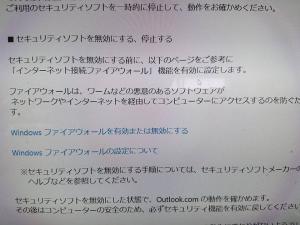 9 - コピー (2).jpg