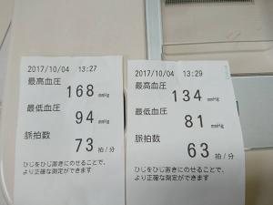 9 - コピー (3).jpg
