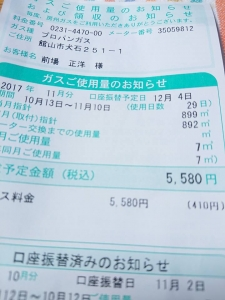 8 - コピー - コピー - コピー.jpg
