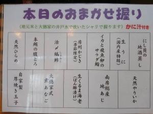 8 - コピー.jpg
