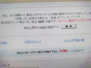 8 - コピー (2) - コピー.jpg
