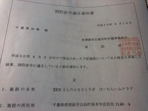 10 - コピー - コピー.jpg