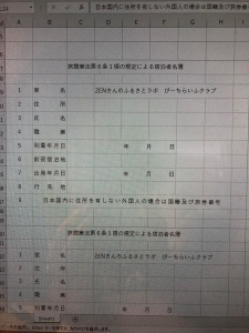 13 - コピー (2).jpg