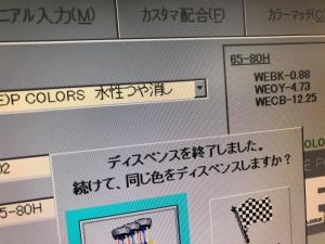 9  - コピー.jpg