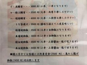 8 - コピー - コピー (2) - コピー 3.jpg