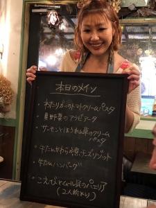 8 - コピー - コピー - コピー (3).jpg