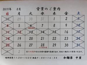 8 - コピー - コピー (2) - コピー 2.jpg