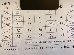 1-1-9.jpg