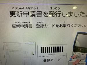 3-1 - コピー - コピー (1).jpg