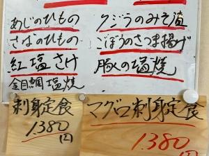 6 - コピー (2) - コピー.jpg
