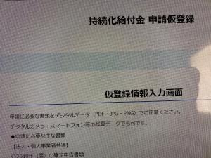 8 - コピー - コピー - コピー - コピー - コピー.jpg