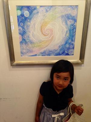 yokohama-sora2014-2.jpg